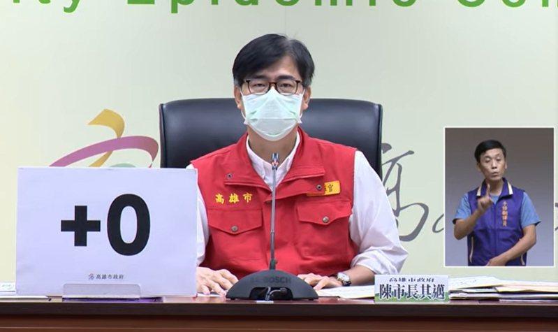 高雄長陳其邁宣布,自發生鳳山大樓群聚感染事件發生至今,連續14天沒有新增相關個案。記者徐白櫻/翻攝