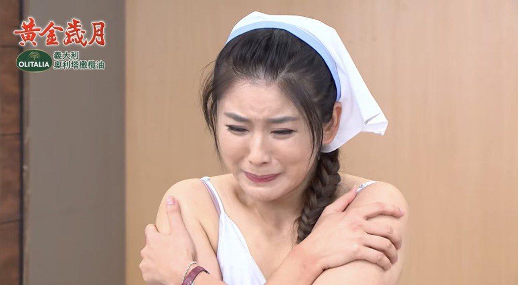葉家妤在戲中被逼脫衣檢查,一臉受辱。圖/摘自youtube