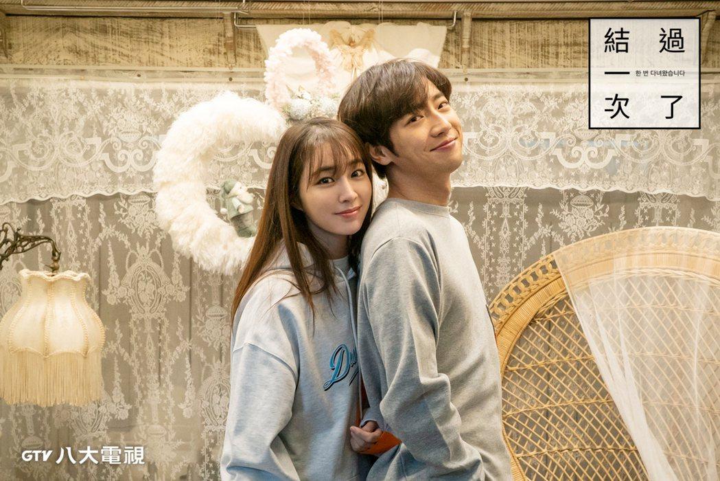 李珉廷、李相燁在「結過一次了」戲中夫妻相處模式,令網友嚮往。圖/八大電視提供