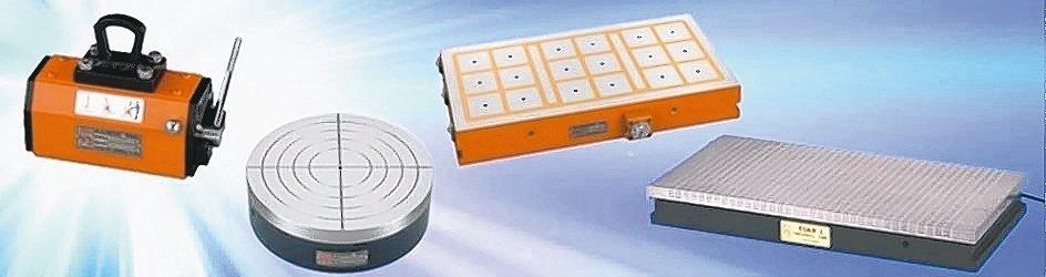 威力磁公司磁性應用工具擁有節能、穩定、安全等特性,各式電磁盤知名度高,廣獲一流大...