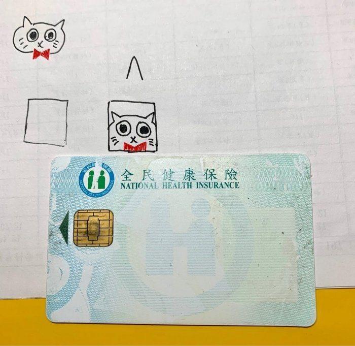一名女網友健保卡正面全空白,讓她上網要疫苗登記時一時找不到卡號。圖擷自Dcard