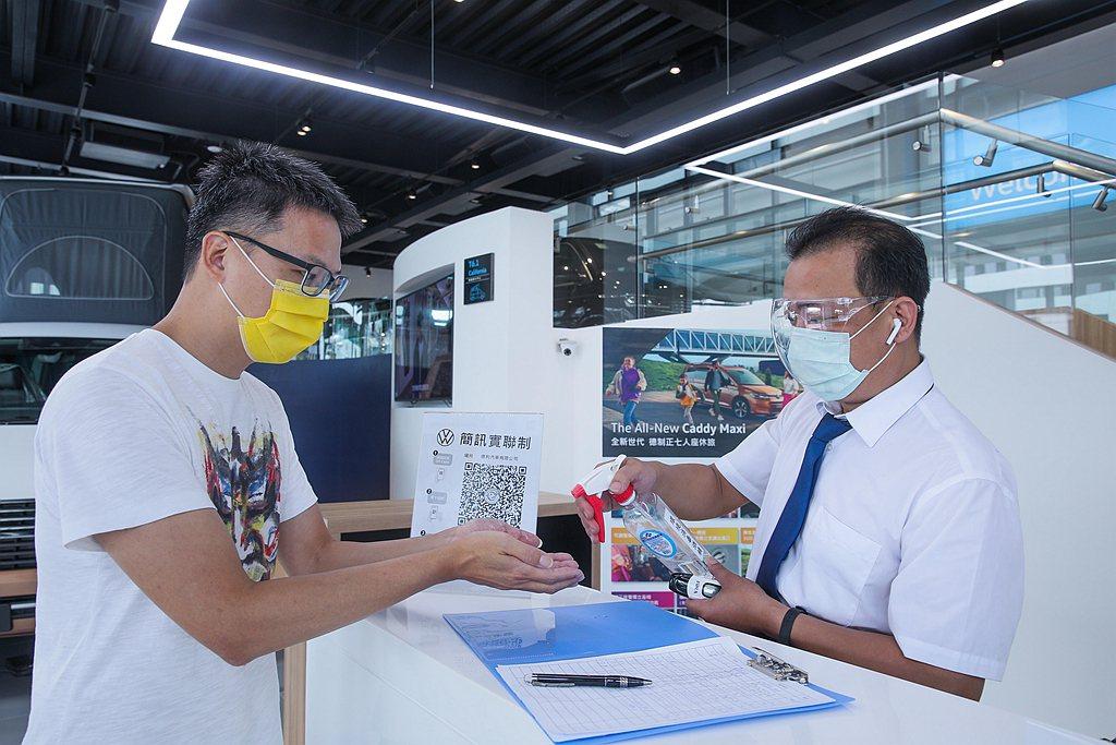 疫情期間為讓車主可以無後顧之憂地回廠維修保養,以及消費者能夠放心前往展間賞車、購...