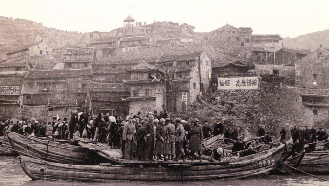 大陳島居民在一江山戰役後,撤退到台灣。 圖/聯合報系資料照
