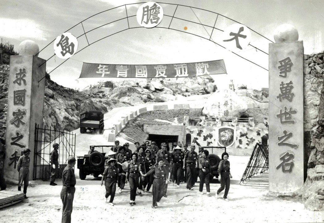 大膽島歷史照片。 圖/軍聞社