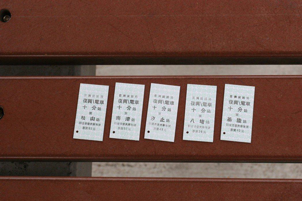 劉克襄收集許多車站硬車票,這也成了他珍貴的回憶。照片提供/劉克襄