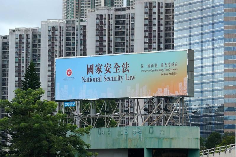 港區國安法實施一周年。(香港01資料圖片)