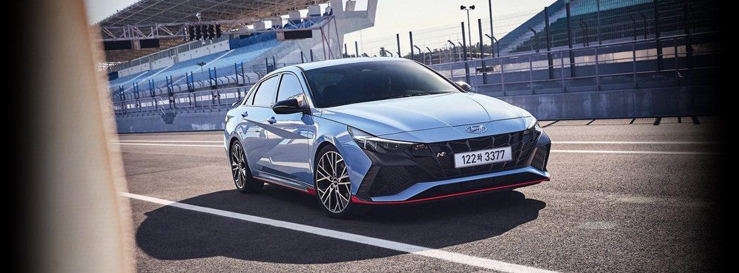 全新Hyundai Avante/Elantra N是車系問世七代以來史上最強的...