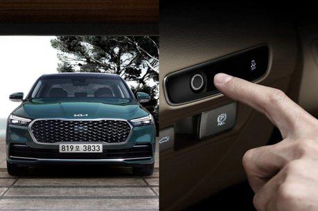 IC廠神盾攻進車用市場 獨家供應Hyundai-Kia指紋辨識晶片!