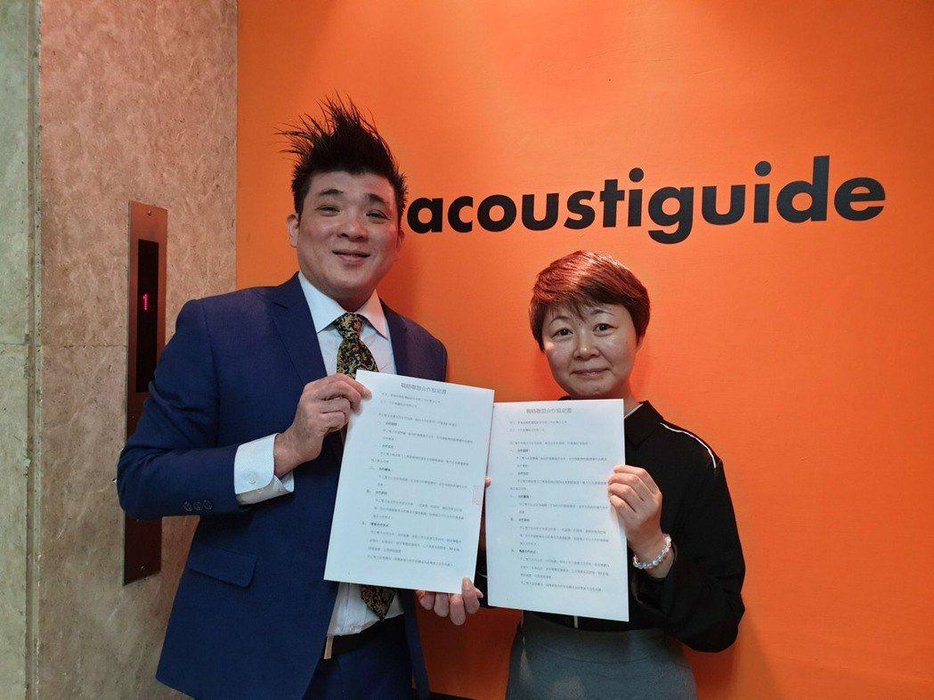 方舟創辦人林俊宏與全球最大語音導覽公司雅凱台灣區總經理林美珠簽下策略合作備忘錄。...