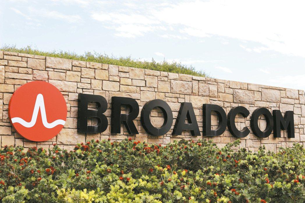 通訊晶片大廠博通(Broadcom)。(圖/路透)