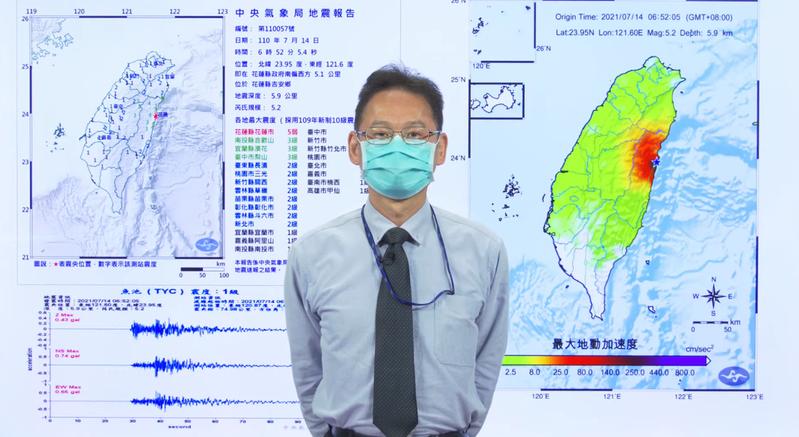地震測報中心主任陳國昌說,今天地震是7日跟8日雙主震餘震,既然是餘震就是同個序列地震,餘震情況以往也有群震發生,但沒有像這次那麼異常,第一個是多,第二是還分批,這個算是比較罕見。圖/氣象局提供