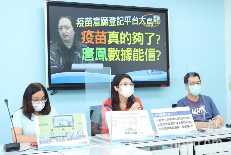 國民黨立委費鴻泰(右起)、鄭麗文、陳玉珍今天舉行記者會,指責民進黨疫苗政策屢出包。記者潘俊宏/攝影
