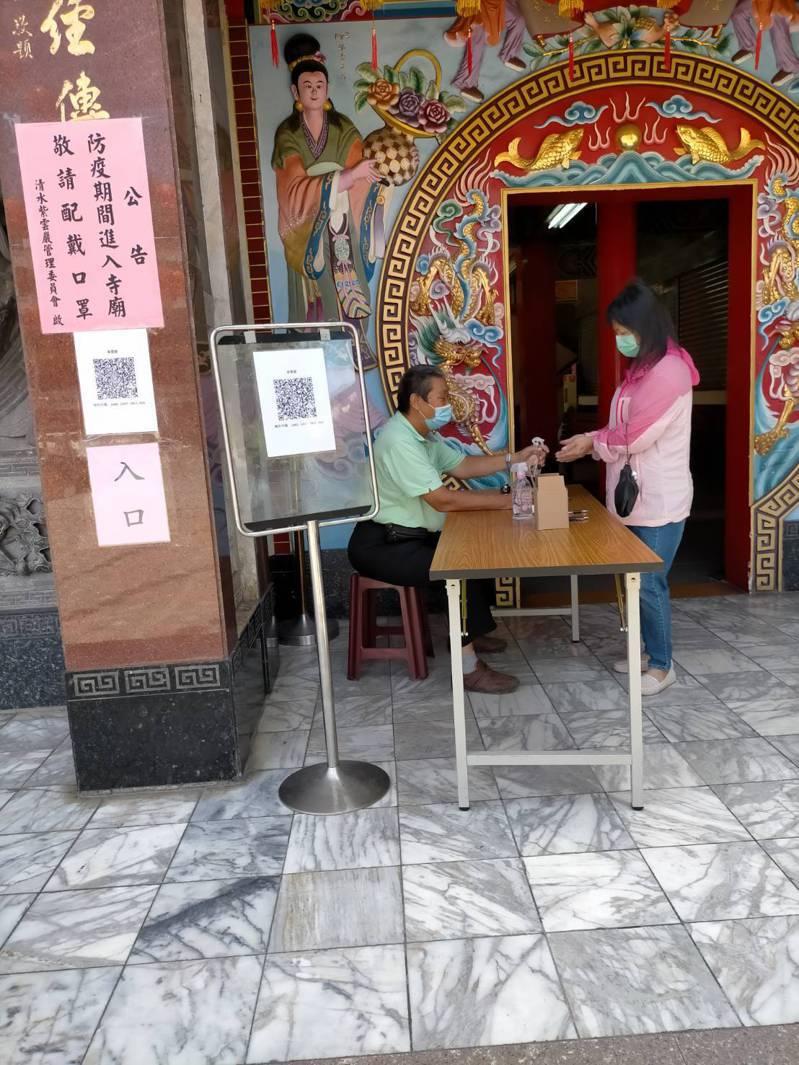 台中清水紫雲巖是台中市第一間申請核准,民眾可入廟參拜的寺廟。圖/紫雲巖提供