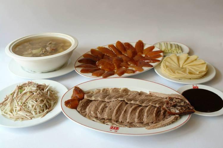 天廚菜館的一鴨三吃。圖/摘自天廚菜館官方臉書。