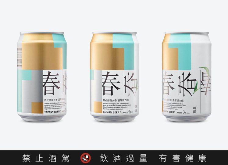 台灣啤酒2018年的「春綠啤酒」,以清新簡約設計,顛覆過往台啤的既定印象。圖 /...
