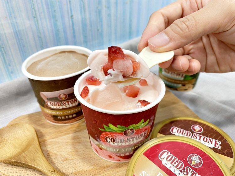 7-ELEVEN門市獨家推出單杯販售的「COLD STONE酷樂杯」,「草莓雙重...