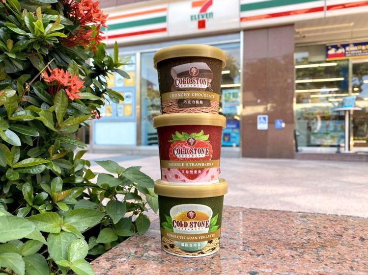 7-ELEVEN門市獨家推出單杯販售的「COLD STONE酷樂杯」,主打豐富配...