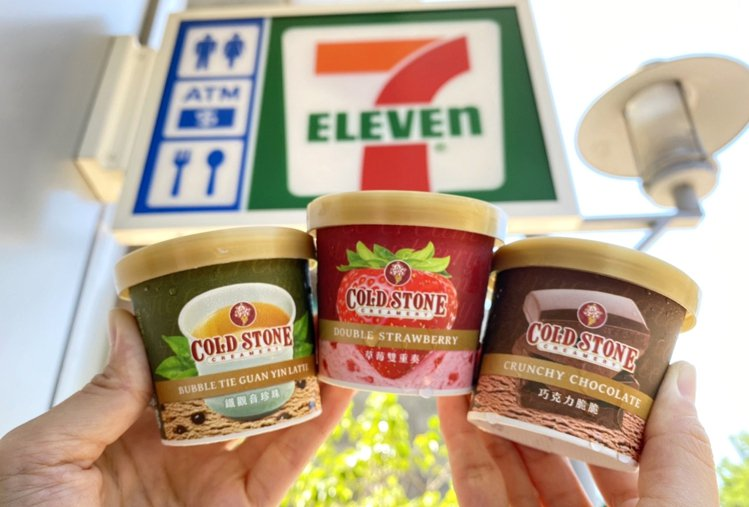 7-ELEVEN門市獨家推出單杯販售的「COLD STONE酷樂杯」。圖/7-E...