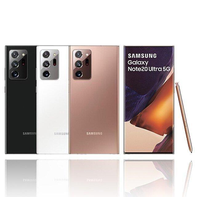 Galaxy Note 20 Ultra售價43,900元,宏匯e-shop優惠...