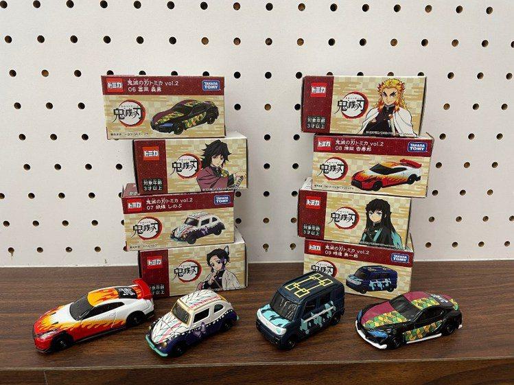 萊爾富7月21日起超商獨家推出與日本同步上市的4款限量「鬼滅之刃小汽車」第2彈,...