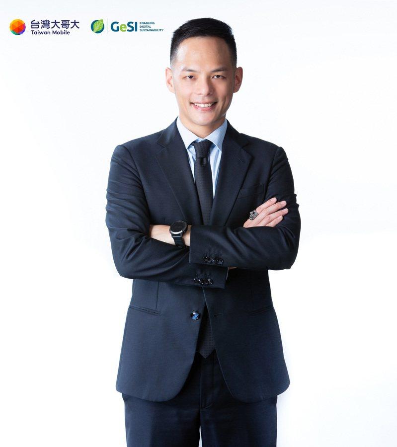 台灣大哥大林之晨總經理代表GeSI邀請台灣及大中華區企業一起加入「數位新使命」倡議行動,共同運用數位科技與創新,扭轉現在、打造永續未來。照片/台灣大提供
