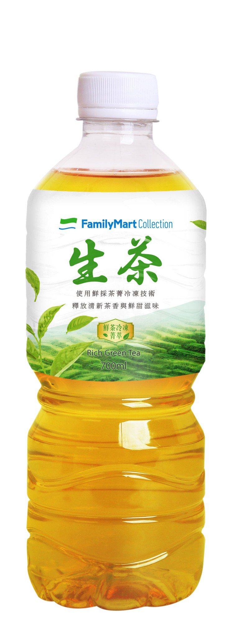 FamilyMart Collection生茶,售價29元。圖/全家便利商店提供