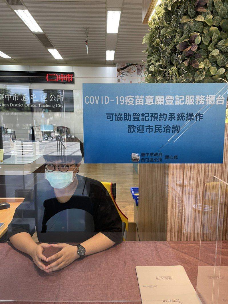中市民政局設56處服務櫃台,今起幫民眾疫苗意願登記。圖/民政局提供