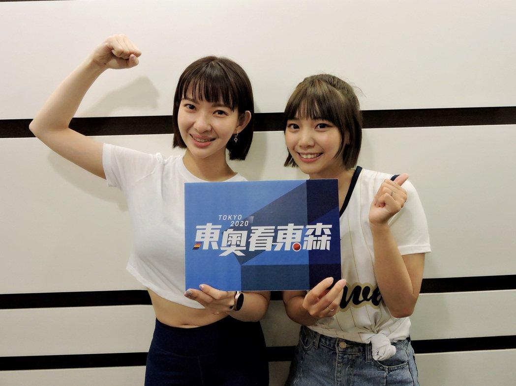 東森社群數位主播俞西潔(左)、謝佑昀(右)為東森轉播奧運賽事拍攝宣傳影片。圖/東