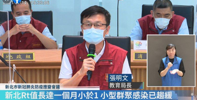 新北教育局長張明文承諾會讓18名上周沒打到疫苗的幼教人員在明天補打疫苗。圖/取自侯友宜臉書