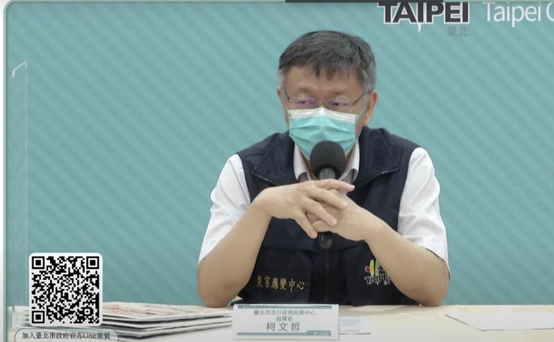 台北市長柯文哲表示,花博接種站一天最高可打2萬人,沒有開第二個大型接種站的需要。圖/截自柯文哲YouTube