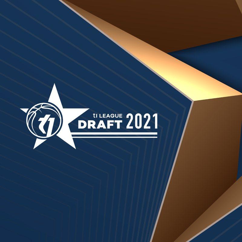 T1聯28日舉辦第一季新人選秀會。圖/T1提供
