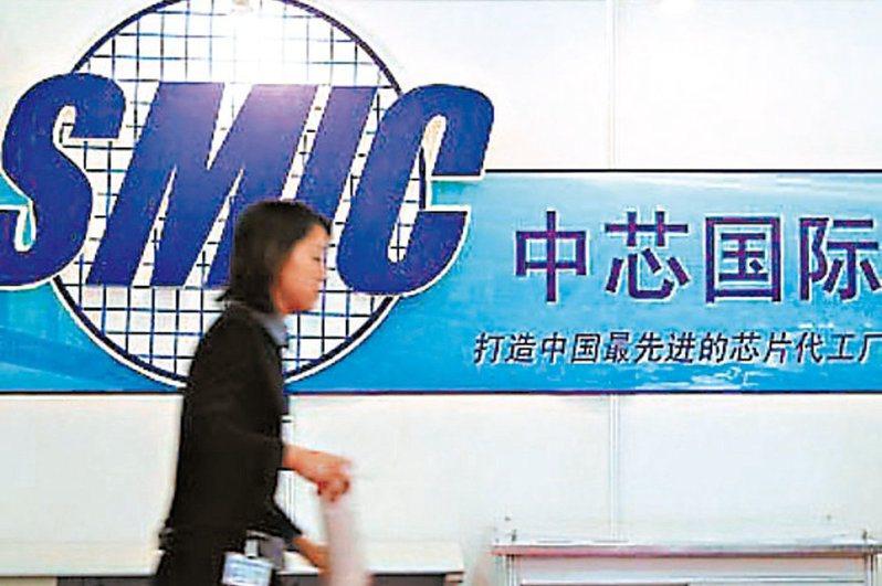 大陸晶圓代工龍頭中芯國際(SMIC)。(本報系資料庫)