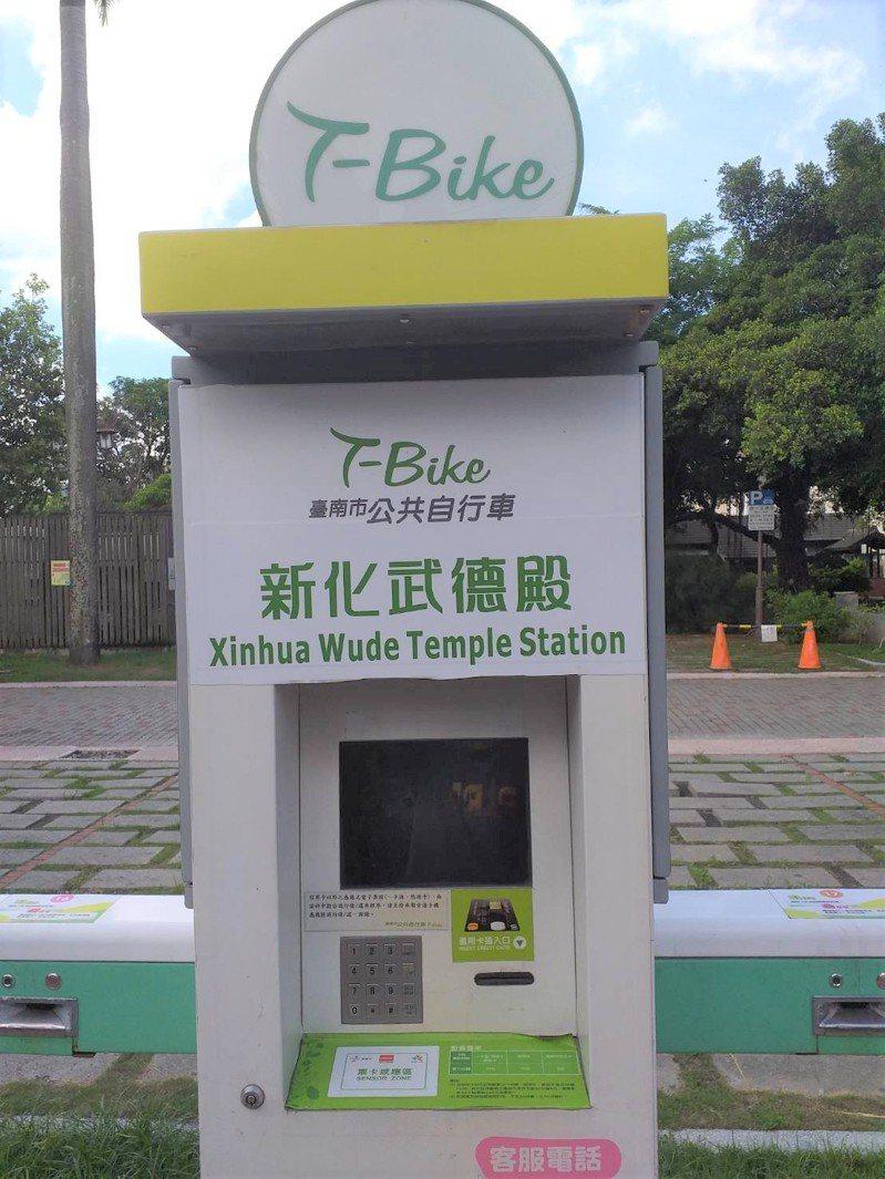台南市新化武德殿T-Bike站已建置完成。圖/取自李偉智臉書
