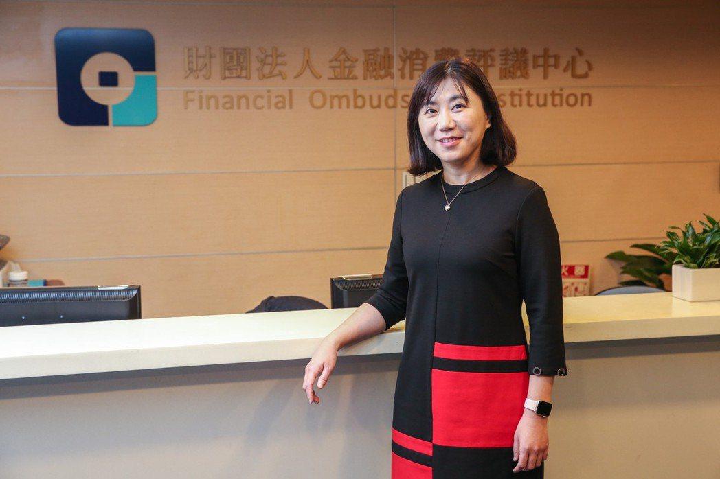 金融消費評議中心總經理洪令家。洪令家/提供