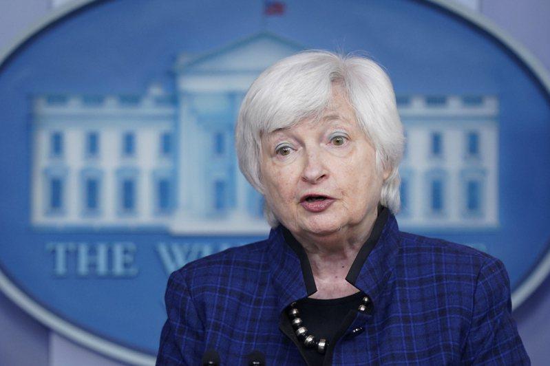 彭博報導,美國財長葉倫和Fed主席鮑爾將開會討論房市風險。美聯社