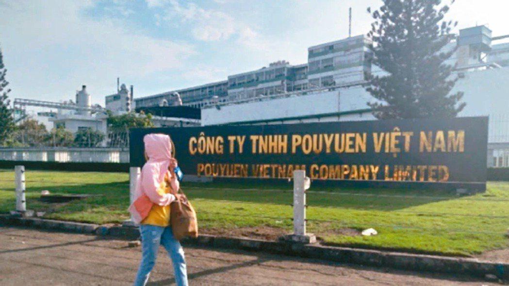越南寶元鞋廠。網路照片