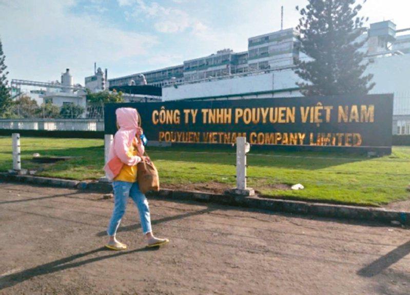 受遏制疫情措施影響,越南寶元鞋廠14日起停工十天。( 網路照片)