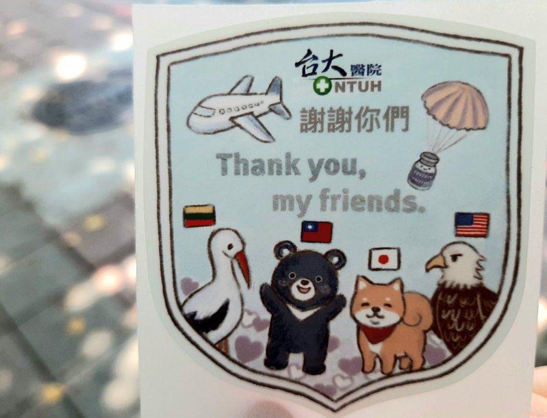 德國駐台記者白德瀚在推特分享台大醫院的可愛動物貼紙,紅到國外。(翻攝自Klaus Bardenhagen推特)