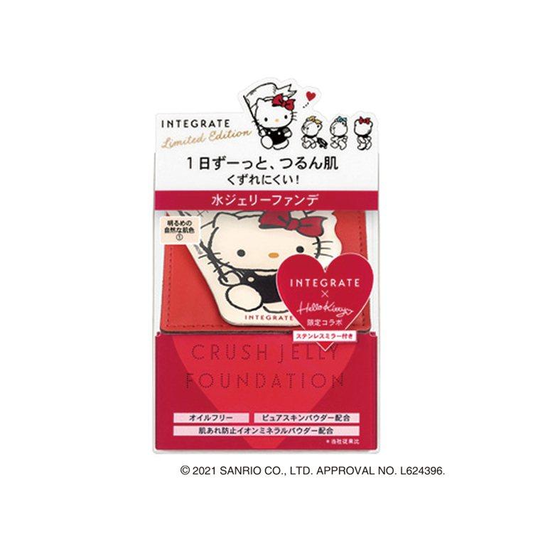 INTEGRATE櫻特芮透潤柔光粉底凍Hello Kitty 限定版/630元。...