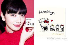 又來炸錢包了!手繪Hello Kitty太萌,必收美妝台灣上市了