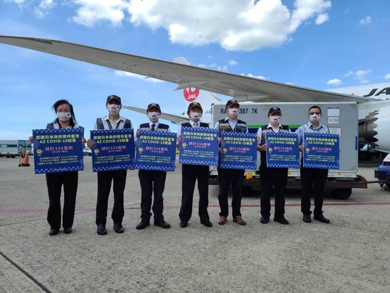 日本致贈的AZ疫苗由日航JL809班機負責載運,下午抵達桃園機場,指揮官陳時中親迎。記者鄭超文/攝影