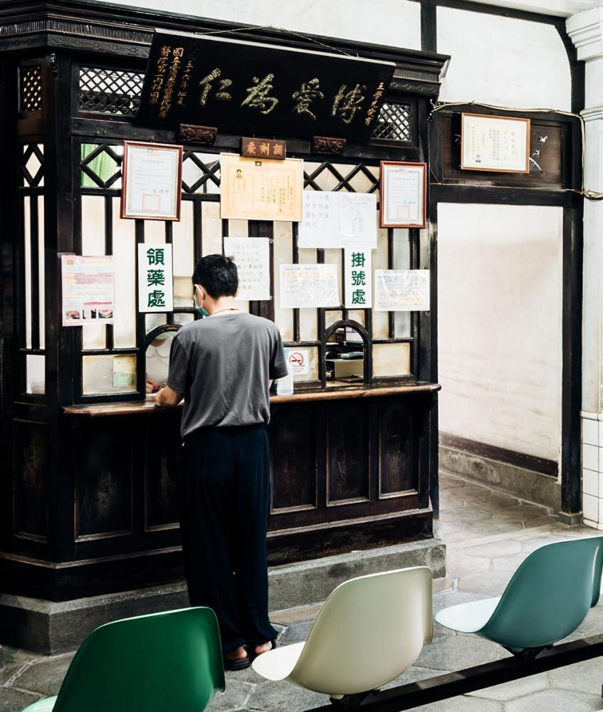 博愛為仁的匾額,是第二代王愛育醫師回太原診所執業時,原任職單位臺北帝大的贈禮。 ...