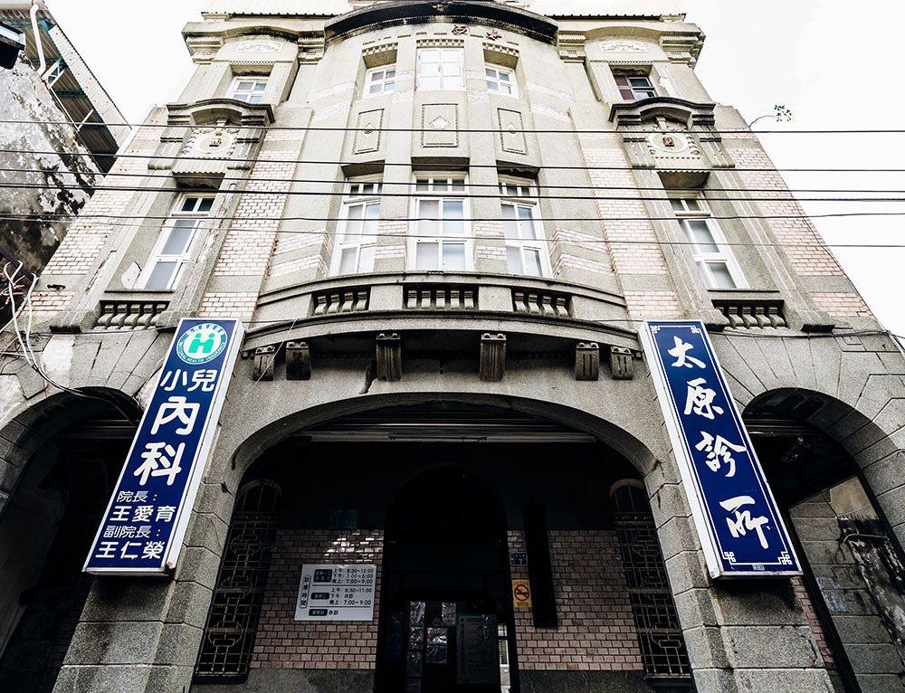 坐落於岡山老街的太原診所共3層樓,落成當時為岡山最高樓之一。 圖/陳建豪 攝影