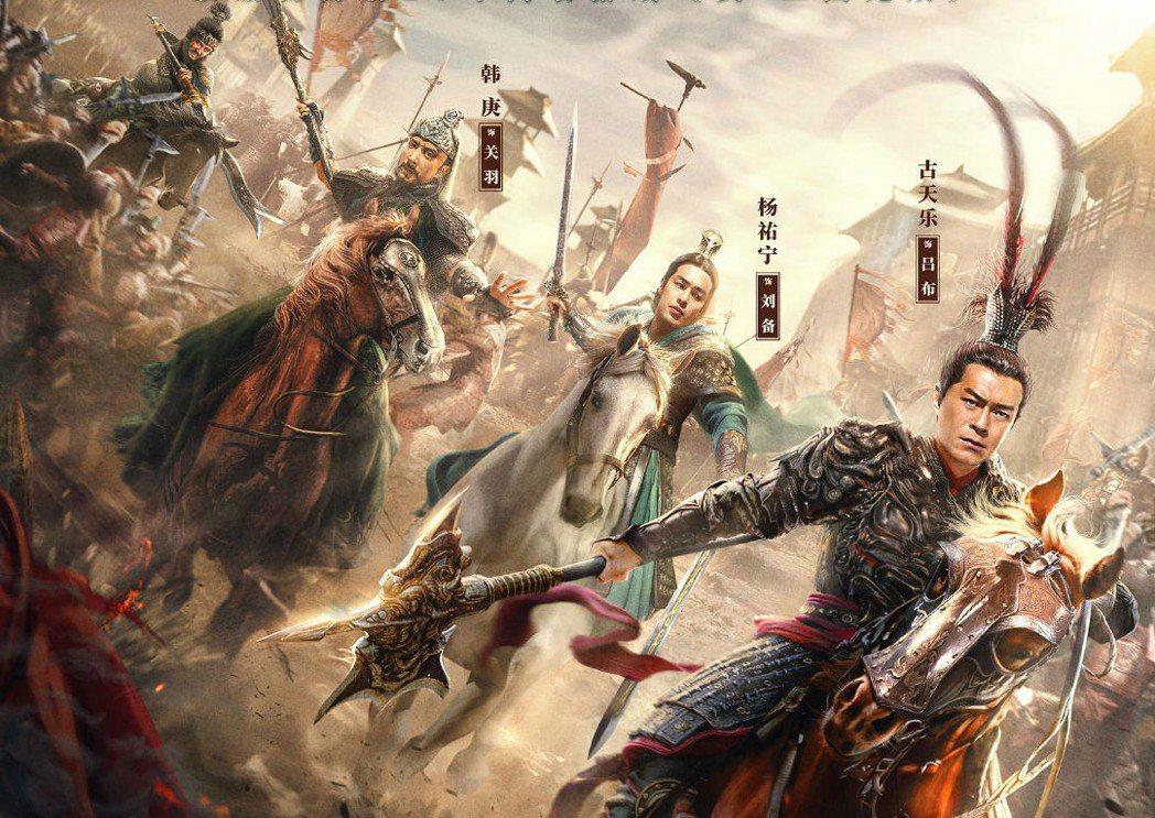 「敵将!討ち取ったり!」中國翻拍電影《真‧三國無雙》,為何一片負評? 圖/電影《真‧三國無雙》
