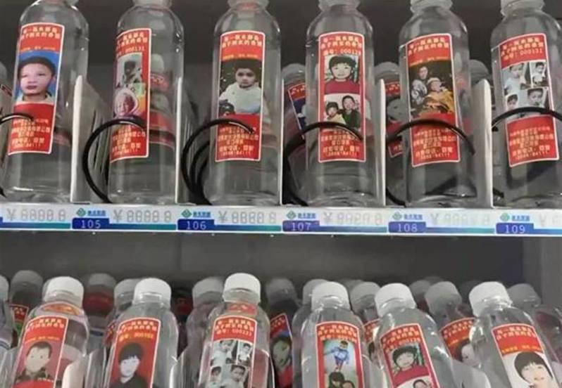 河南一名男子於當地公共區域設置了1萬瓶「尋親礦泉水」,每一瓶的瓶身皆印有失散兒童的資訊。 圖/極目新聞