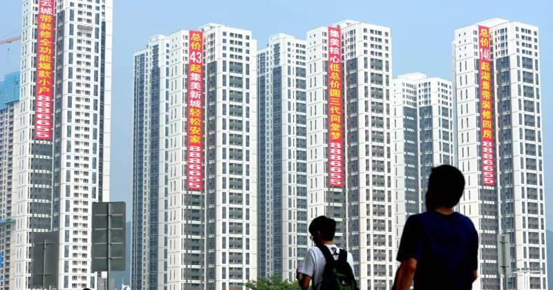 大陸6月70城房價升幅三個月低。中新社