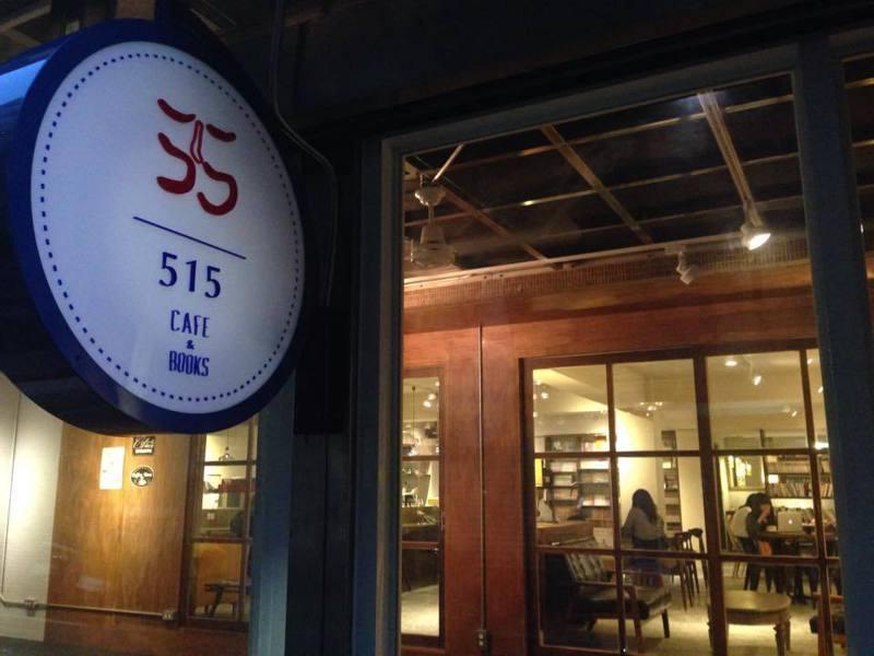 永康商圈內的「515 cafe&books」將於7月底熄燈。圖/擷取自515 cafe&books粉絲頁