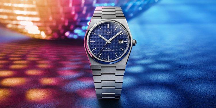Tissot PRX凝聚昨日與未來之精髓PRX自動藍面腕表,21,100元。圖/...