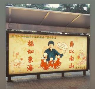 盧廣仲轉發感謝粉絲包下公車站廣告祝壽。圖/摘自IG