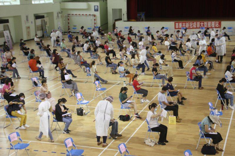 苗栗大型接種站規畫一天可施打1200人。本報資料照片